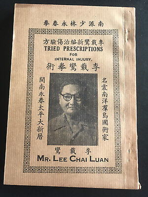 1960 Original China Kung Fu Chinese Martial Arts Wing Chun Manual 咏春拳谱