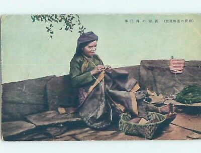 Old Postcard CHINESE WOMAN SEWING CLOTHING Country Of China F4733