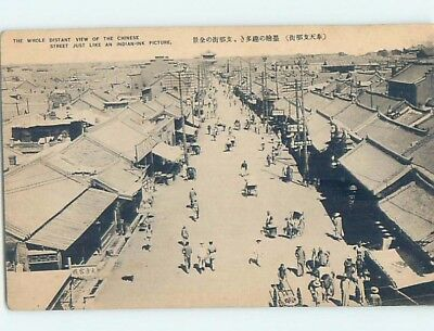 Old Postcard SHOPS ALONG STREET IN CHINESE TOWN Country Of China F4929