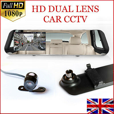 16 GB HD 1080p REARVIEW VEHICLE CCTV Security Camera DUAL LENS Recorder DASH CAM