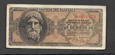 500,000 Drachmas 1944 Circulated Banknote - Greece