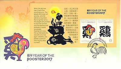 CHRISTMAS IS  2017 Year of the ROOSTER Souvenir Sheet on FDC