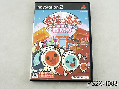Taiko no Tatsujin 2 Doki Haru Matsuri Playstation 2 Japan Import PS2 US Seller B