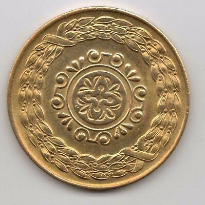 GB - Large double sided token - 30mm