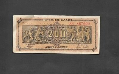 200 Drachmas 1944 Circulated Banknote - Greece