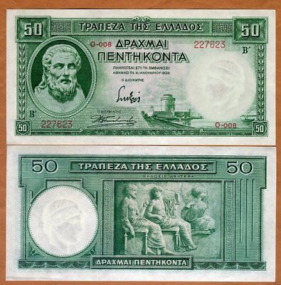 Greece, 50 Drachmai, 1939, P-107, Unc