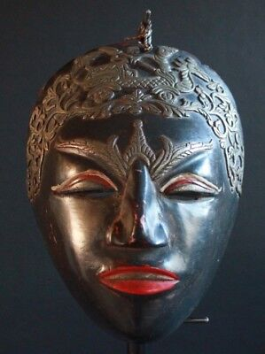 Topeng Mask From Madura Indonesia