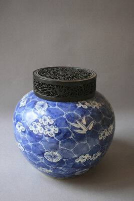 Large Old  Chinese Blue & White Jar 4 Character Marks & Intricately Carved Lid