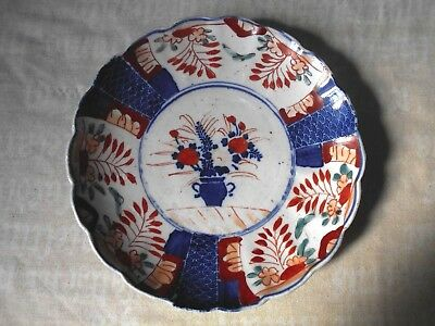 Hand Painted Japanese Imari Plate With Scalloped  Edges 8 1/4 Inch