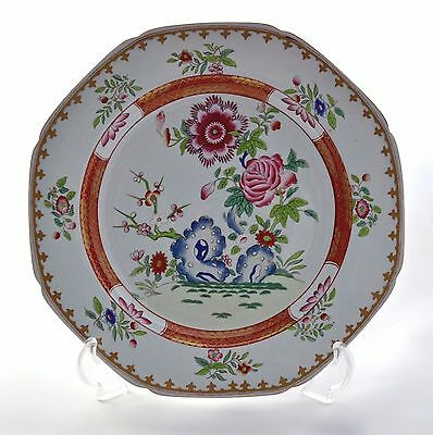 "Antique Spode Stone China Print, Paint, Gilt Star Pattern 9"" Plate 2407 C1813-22"