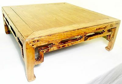 Antique Chinese Ming Square Coffee Table (2717), Circa 1800-1849