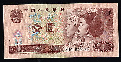 China Banknote - 1 Yuan 1996 RED Banknote - useful for Collectors or Travellers