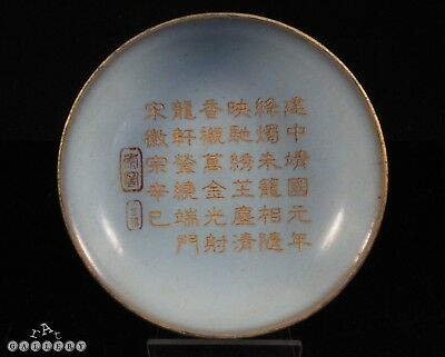 Chinese Jun Glaze Dish / Bowl with Gilded Script / Calligraphy