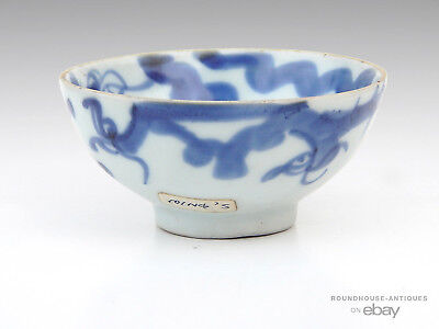 17th C. Chinese Ming Dynasty Wanli Blue and White Porcelain Dragon Wine Cup