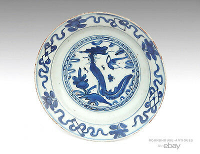 17th C. Antique Chinese Ming Dynasty Porcelain Wanli Export Blue and White Bowl