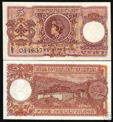 BHUTAN 5 NGULTRUM P2 1974 1st ISSUE KING PALACE UNC RARE BHUTANESE MONEY NOTE