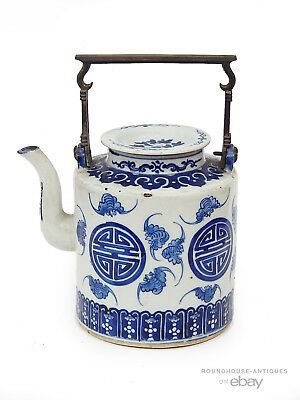 19th C. Antique Chinese Porcelain Qing Dynasty Blue and White Bat Teapot