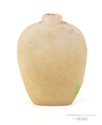18th C. Antique Chinese Qing Dynasty Carved White Jade Snuff Bottle