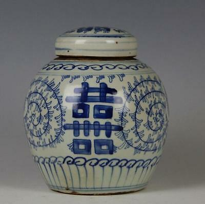 """chinese ancient Blue and white porcelain  sculpture """"囍"""" Word pot"""
