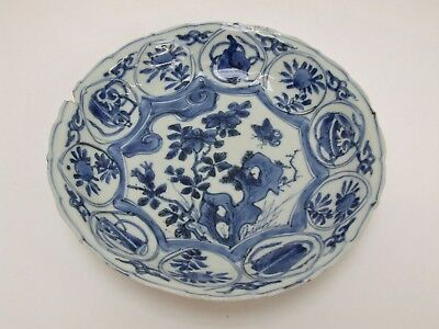 Beautiful Antique Chinese Porcelain Blue And White Kraak Dish Ming Wanli Period