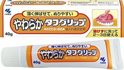 New kobayashi Pink 40g to adapt to the soft tough grip dentures stabilizer gums