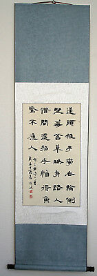 Fantastic Vintage Original Chinese Calligraphy Scroll Painted By Famed Artist