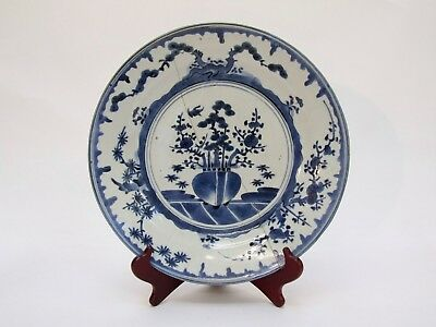 ANTIQUE JAPANESE ARITA PORCELAIN CHARGER DISH THREE FRIENDS c.1740 BLUE & WHITE