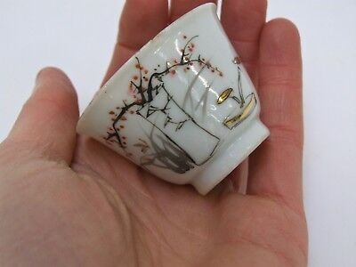 Beautiful Tiny Hand Painted & Gilded Chinese Porcelain Tea Cup Bowl - Republic ?