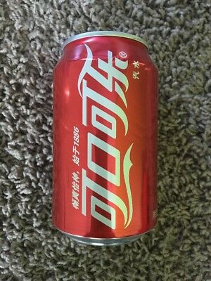 Chinese Coke Can