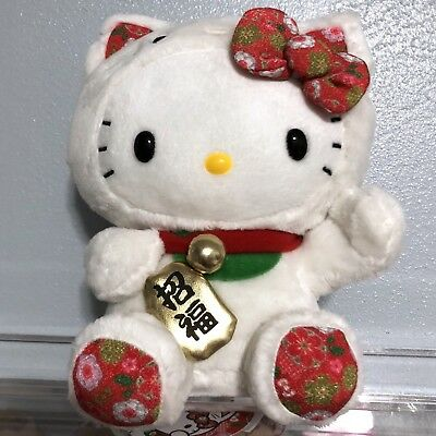 2018 Limited Edition Sanrio Japanese Lucky Fortune Cat Plush! Chinese New Year🎏