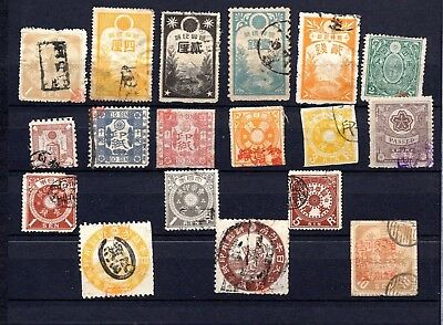 Japan. 1870 -1898. A selection of early revenue & fiscal stamps. Used.