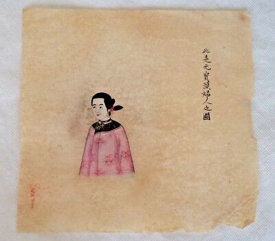 19Th Century Qing Chinese Rice / Pith Painting - By Zhou Qiming Of Beijing