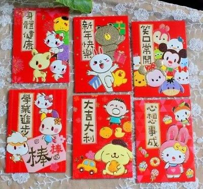 2018 chinese new year red packet 6pcs cute cartoons design wedding hosewarming