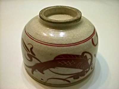 Antique Chinese Bowl Jiajing Dynasty Period Daoist Cup Old Rare