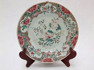 ANTIQUE CHINESE PORCELAIN FAMILLE ROSE PLATE YONGZHENG - QIANLONG 18th CENTURY