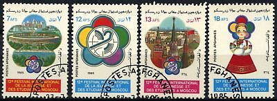 Afghanistan 1985 SG#1017-1020 Youth & Student Festival Cto Used Set #D67395