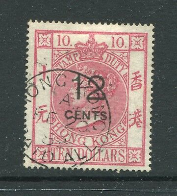 1880 China Hong Kong GB QV  12c on $10 Stamp Duty stamp Fine Used