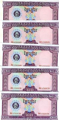 LOT Cambodia, 5 x 20 Riels, 1979, P-31, aUNC-UNC > Working Watter Buffalos
