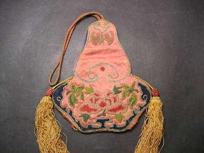 19thc Queen Victoria interest a Embroiderd Chinese Silk  Pouch Purse Reticule