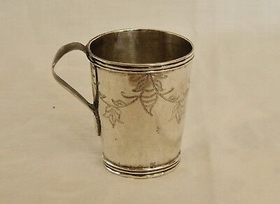 Antique 18-19 C Coin Silver Miniature Wrigglework Engraved Cup NR