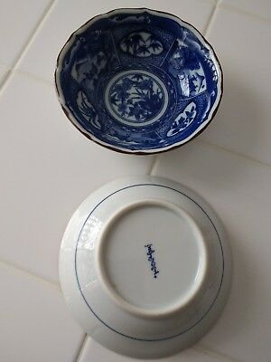 Used Small Chinese Blue and White Bowls Flower Scene Porcelain Bowls signed?