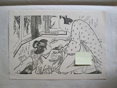Vintage Japanese Shunga Woodblock Print~Erotic Art~Reproduction~Circa 1960'S~#5