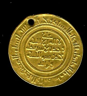 AL-MUSTANSIR OF FATIMID AH465 GOLD DINAR  ABOUT UNCIRCULATED DETAILS (3.4g-21mm)