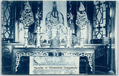 """1910s China Postcard """"House Altar in Chinese Club Building"""" Adolf Haupt Tsingtao"""