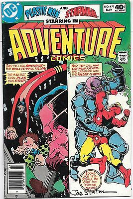 ADVENTURE COMICS 471 SIGNED JOE STATON Plastic Man Woozy Winks Starman Gavyn DC
