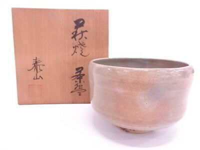 3446577: Japanese Tea Ceremony Hagi Ware Tea Bowl / Chawan