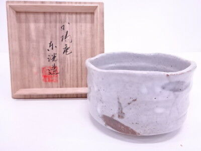 3446592: Japanese Tea Ceremony E-Shino Tea Bowl / Bamboo Leaf Chawan