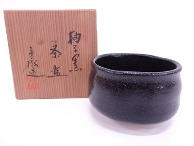 3446559: Japanese Tea Ceremony Yuzu Black Tea Bowl By Yoshiki Sugiura / Chawan