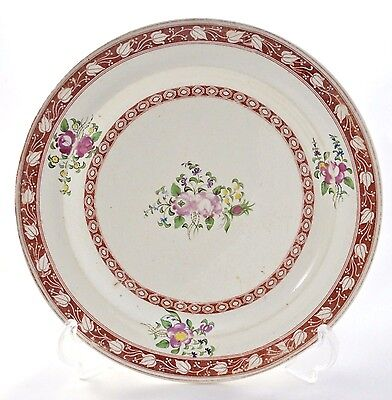 "Antique Spode Painted & Printed Floral Pattern No. 1783 8.5"" Plate C.1815-33"