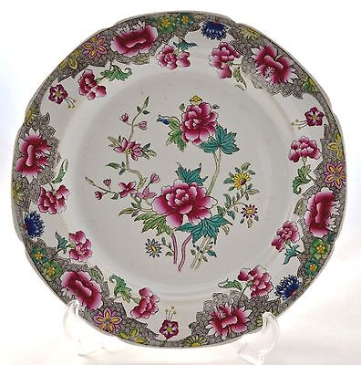 "Antique Spode Hand Painted & Printed 9.5"" Plate No 3125 - Ship Border C.1822"